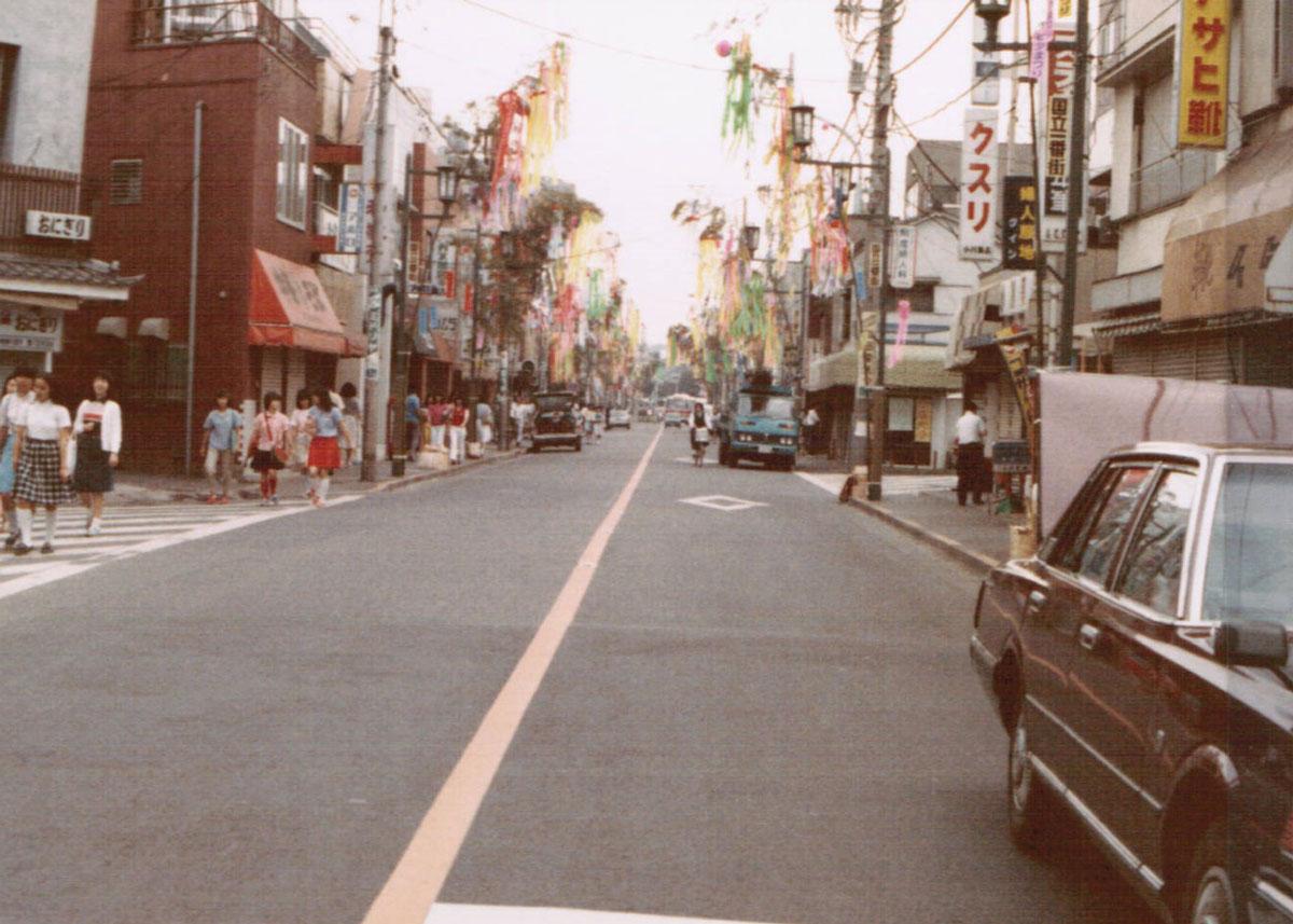 富士見通り(昭和57年)の写真