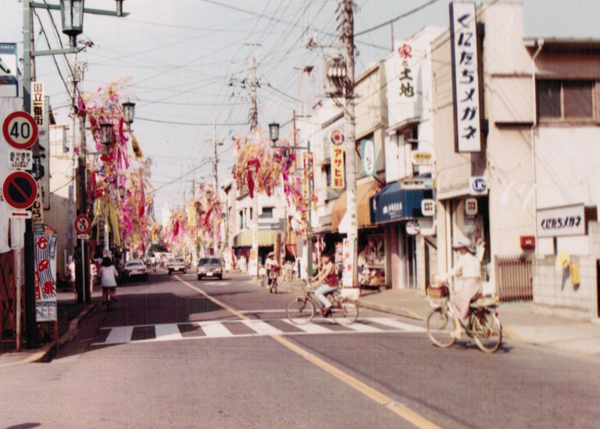 店舗前(当時信号なし)(昭和53年)の写真